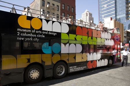 Museum of Arts and Design NYC Logo
